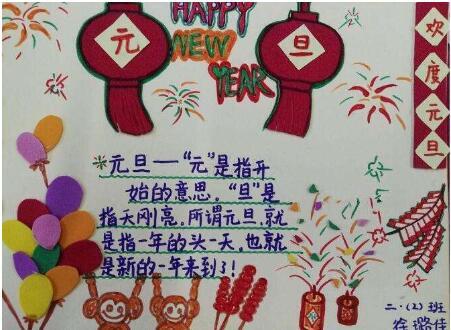 北京小学二年级关于冬天手抄报