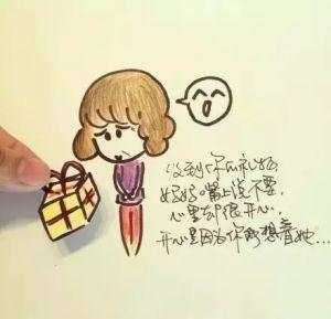 2019年母親節快樂短文怎么寫圖片