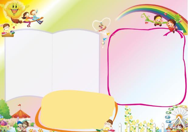 北京小学边框怎么画简单又可爱_手抄报_北京爱智康