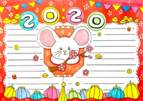 汇总丨2020春节小学五年级手抄报内容