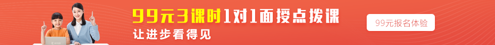 """99元体验课""""/"""