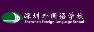 2019年深圳外国语学校小学升初中攻略