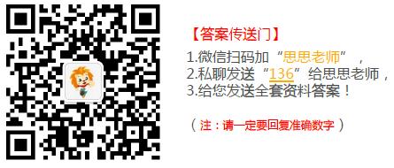 深圳蛇口育才2018学年上学期期中考试小学三年级数学试卷及答案