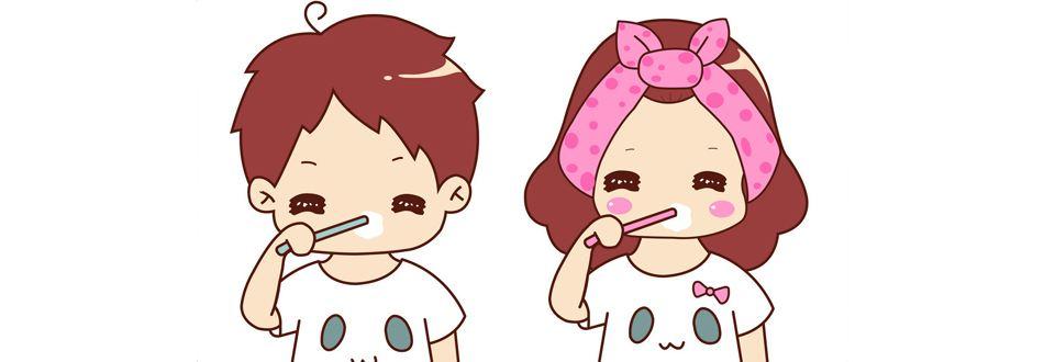 小学英语作文:睡前刷牙