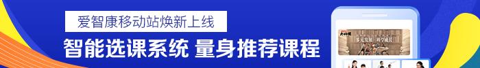 官網移動站