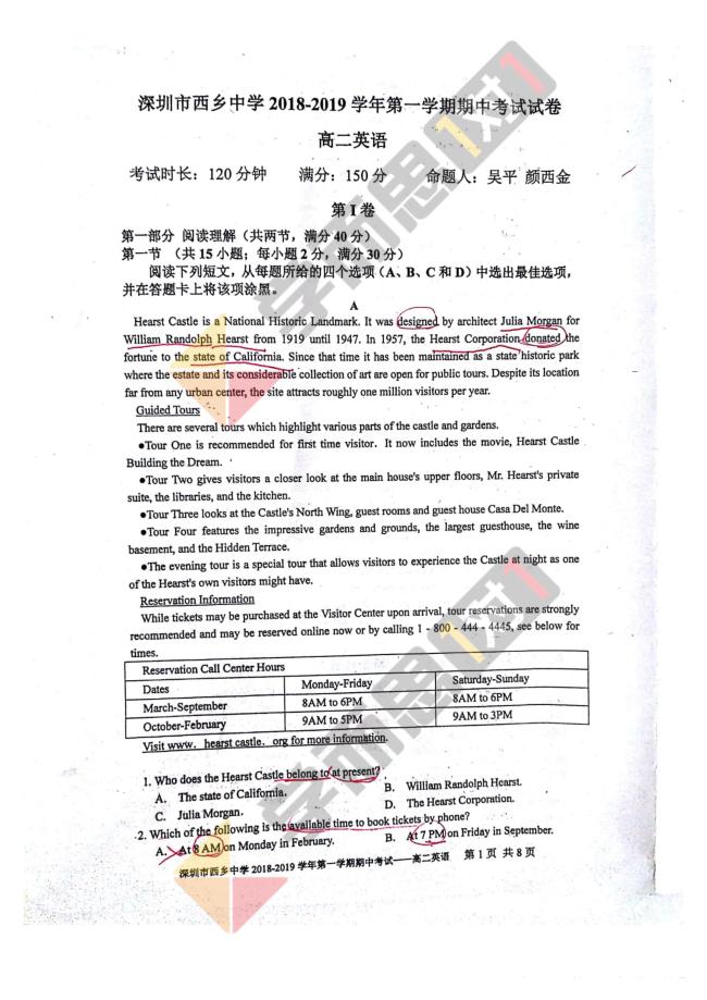 2018-2019学年深圳西乡中学高二上英语期中试题