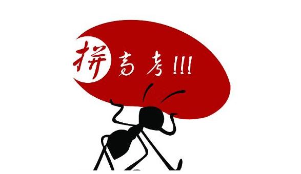深圳能否使用外省取得的高考成绩