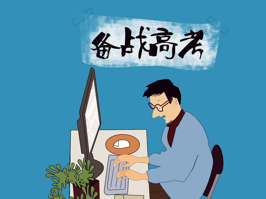 2019年深圳高考报考后能否在外地考试或办理指纹
