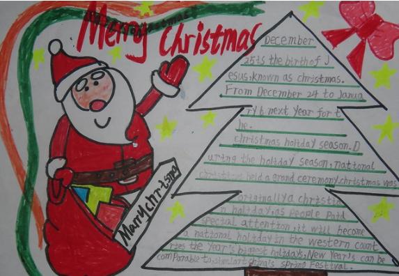 2018年四年级圣诞节手抄报图片5张