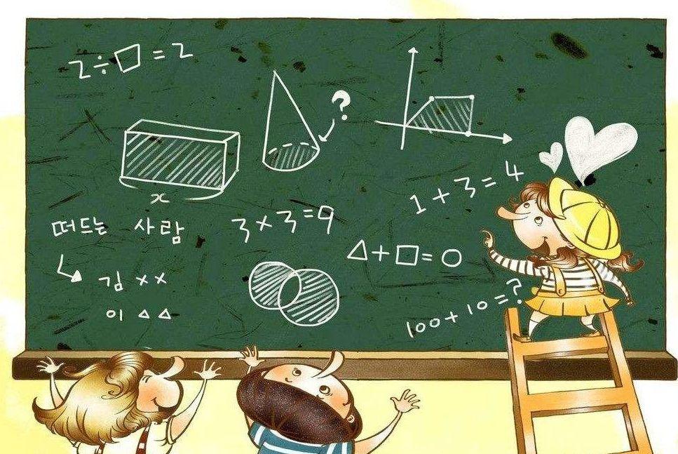 2018年小学六年级数学期末考试感想范文400字