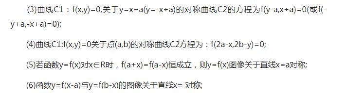 深圳高中数学必修一第三章函数的应用知识点总结归纳