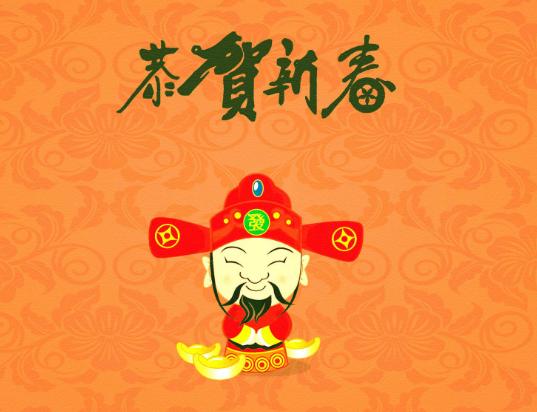 2019年快乐的春节作文结尾