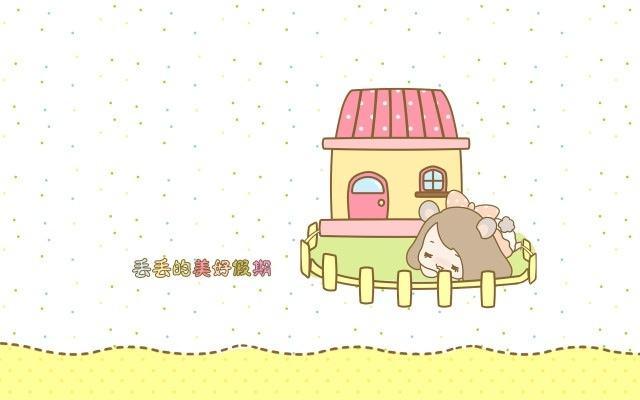 2019年高三年级春节日记1000字2篇