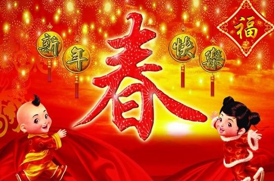 2019年初一春节作文600字