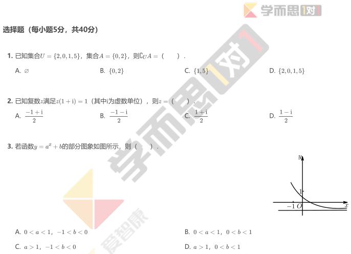 2015年广东深圳高三一模数学试题及答案(理科)