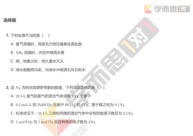 2015年广东佛山高三二模化学试题及答案
