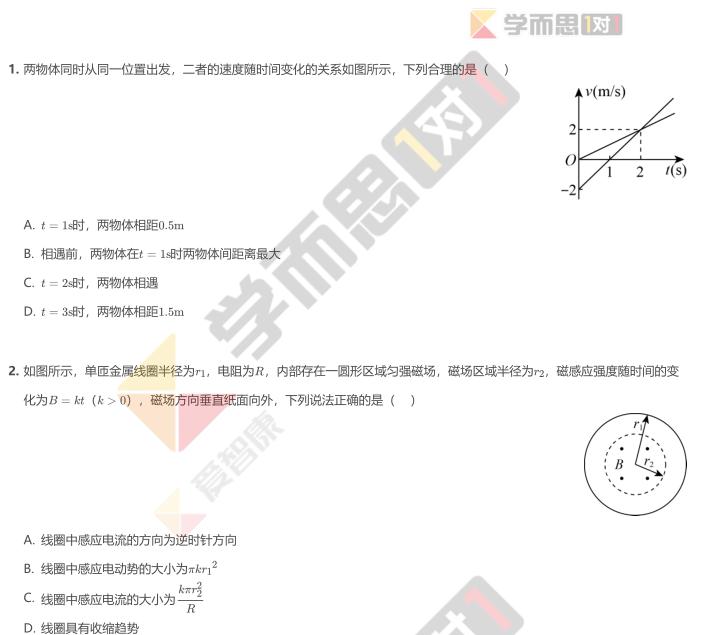 2018年湖北武汉高三一模物理试题及答案