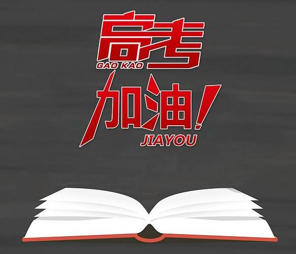 2019年深圳二模数学文科试卷及答案