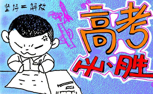 2019年深圳高考二模英语试卷及答案分析