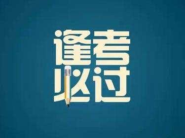 2019年广东高考英语听说时间