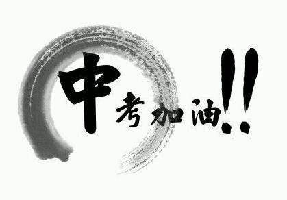 2019年深圳中考考试科目、时间与成绩呈现方式