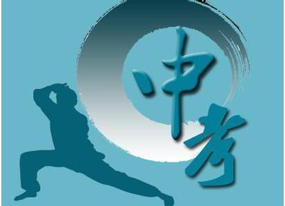 2019年深圳中考志愿可以填几个