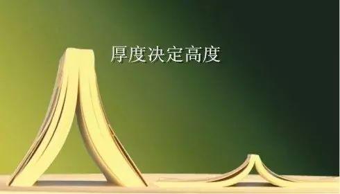 非深圳户籍随迁子女,一直在深圳就读,但不符合缴纳社保等条件,能参加中考吗?