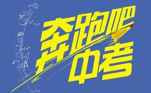 2019年深圳中考志愿填报须知