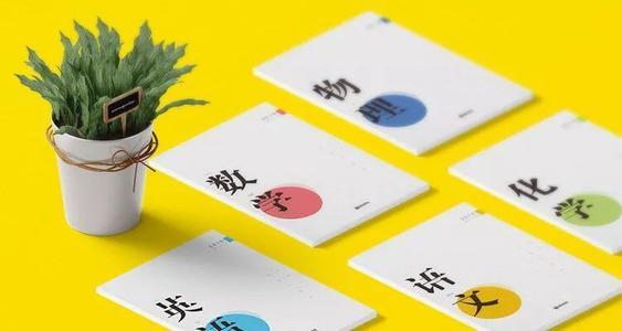 2019年深圳中考志愿填报如何选学校