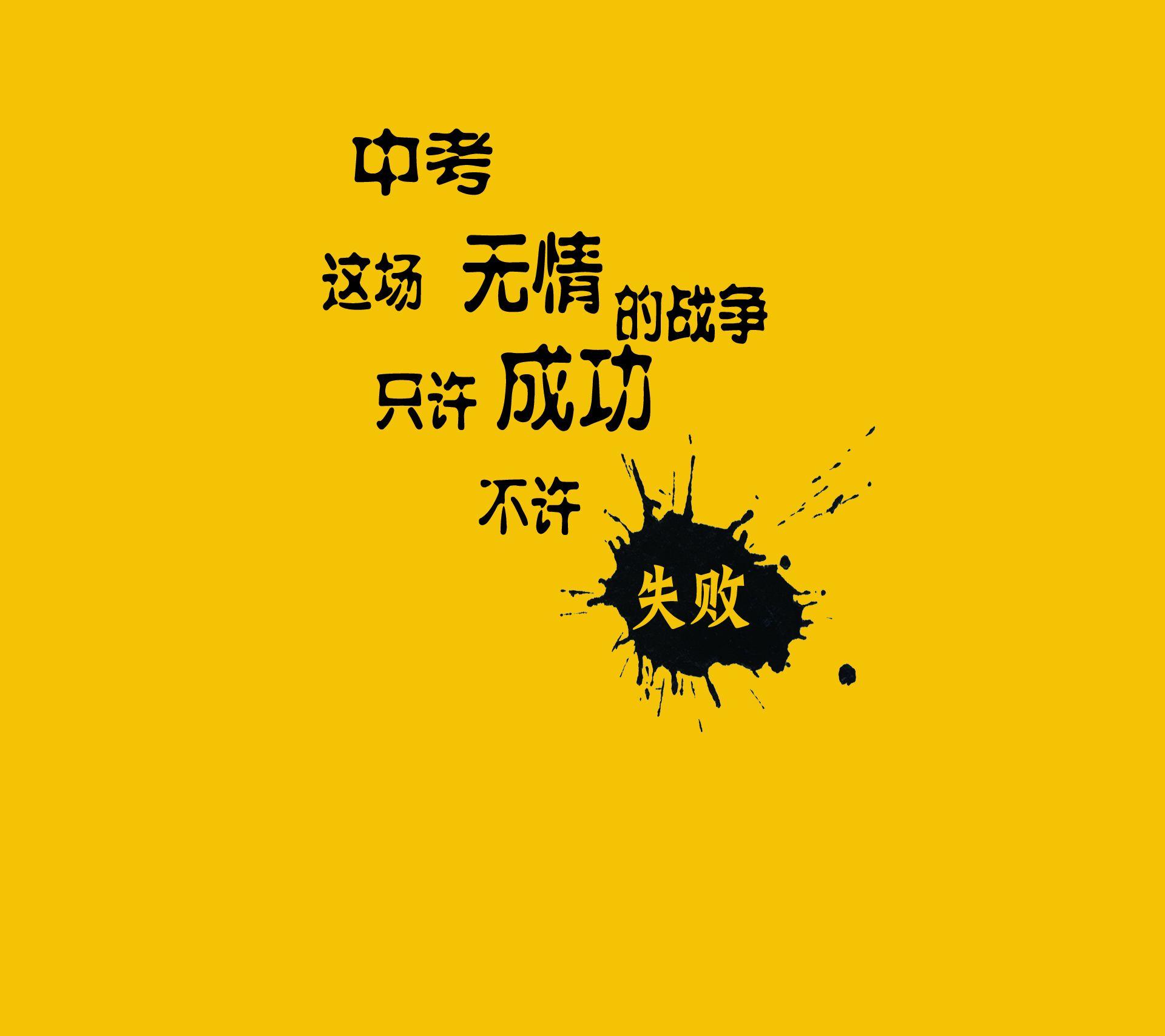 2019年深圳中考志愿填报须遵守七个原则