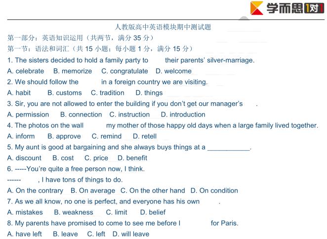 2019学年深圳高一英语期中模拟试卷及答案(三)