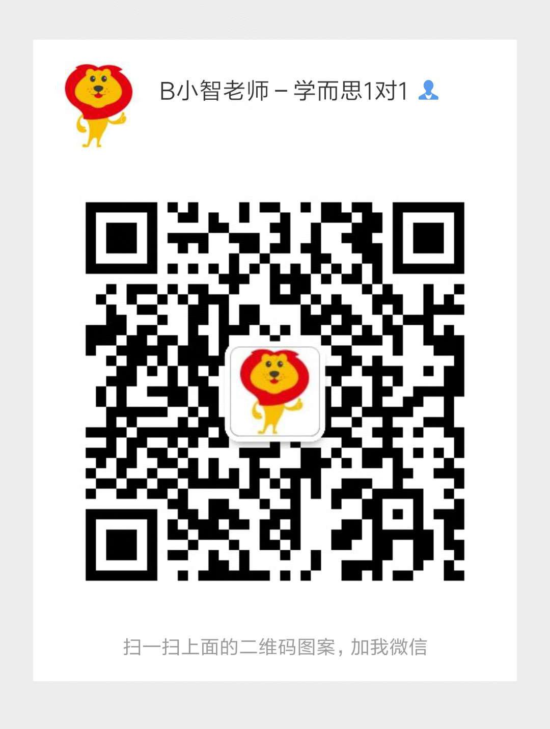 2017年广东深圳宝安区初三三模英语试卷及答案