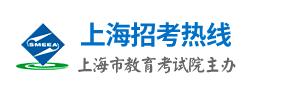 上海2019年高考志愿填报系统入口