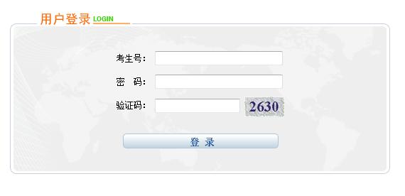 宁夏2019年高考录取结果查询系统