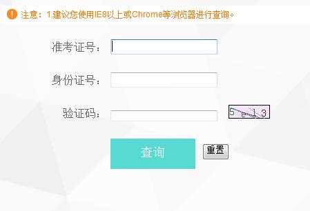 云南2019年高考录取结果查询系统
