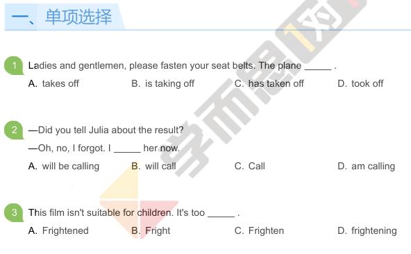 2019年深圳高一新生英语入学考试试题及答案(模拟3)