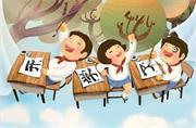 2019年暑假英语日记初一带翻译3篇