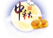 2019年中秋节作文800字5篇