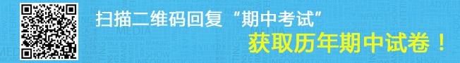 建邺区初一期中试卷,初一期中试卷,南京初一期中试卷