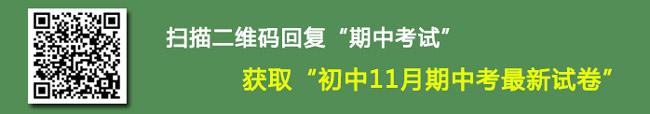 鼓楼区初一期中语文试卷,初一期中语文试卷,初一期中试卷