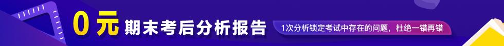 0元�\(zhen)�嗾n