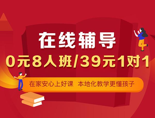 39yuan
