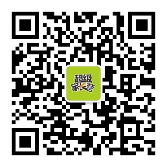 2020年春季深圳民办中小学学位补贴申报操作指引