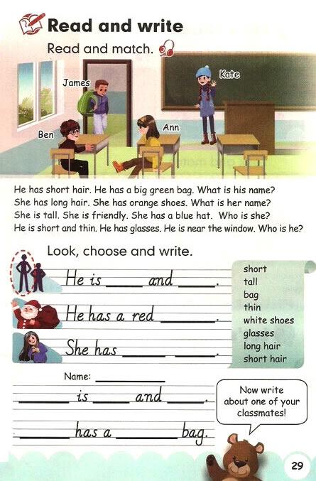 四年级上册英语unit3