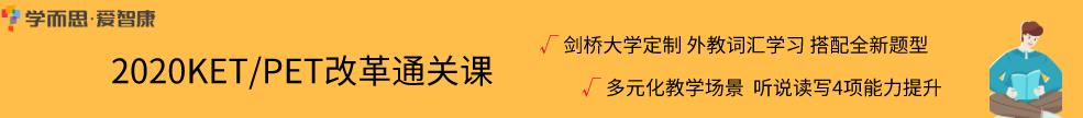 kp改革_m