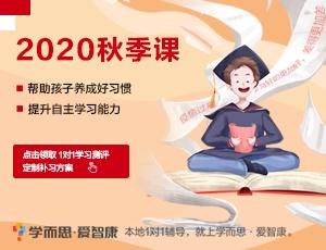 2021秋