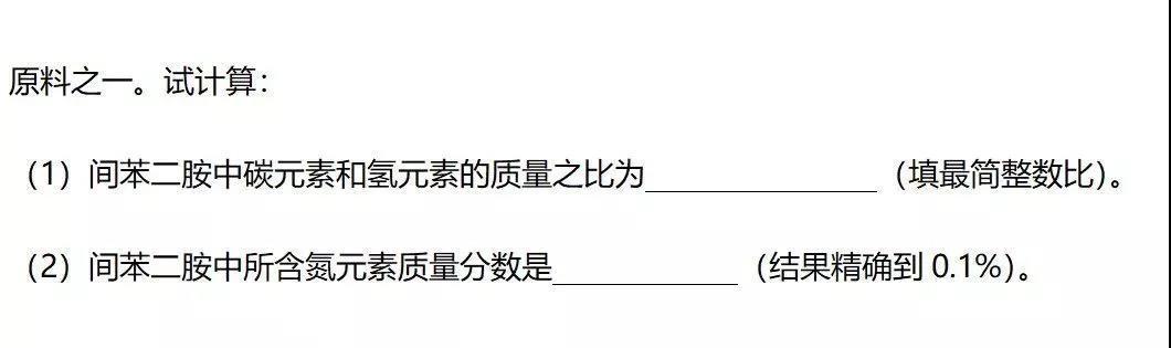 中考化学计算专项练习题(八)