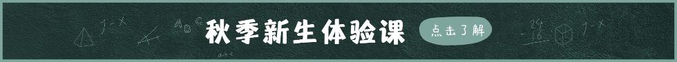 """ƒÈÈÝí""""banner-1Œ¦1ówòž"""