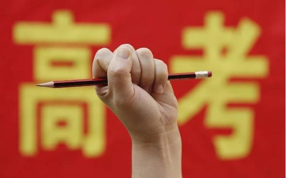 2019年广东省普通高考报名常见问答