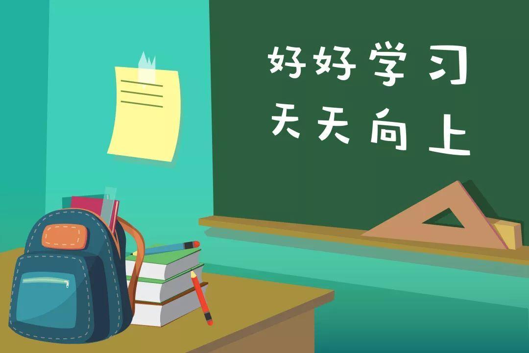 2019年新学期学习计划初二